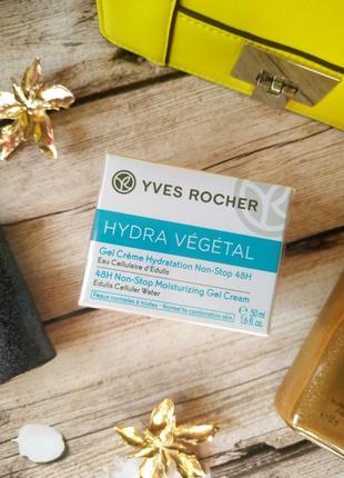 Гель-крем интенсивное увлажнение 48ч для нормальной и сухой кожи 50мл hydra vegetal