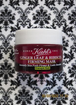 Ночная маска kiehl's для упругости кожи лица kiehls ginger leaf & hibiscus firming mask
