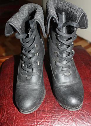 Серые ботинки весна, осень