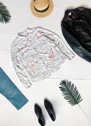 #розвантажуюсь дизайнерская рубашка в оригинальный рисунок