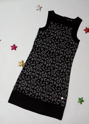 Розвантажуюсь# распродажа базовое трикотажное платье
