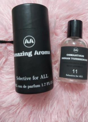 Новый парфюм osmanthus indian turbberose