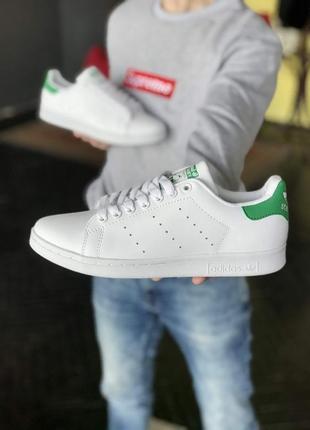 Шикарные кроссовки 🍒adidas stan smith🍒