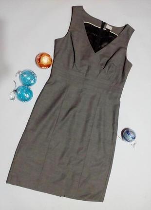 Розвантажуюсь# распродажа офисное классическое платье