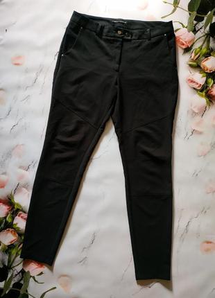 Черные брюки стрейч