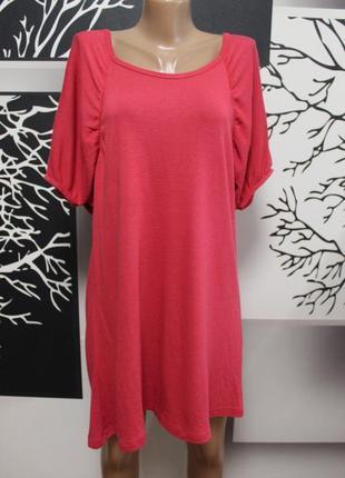 Трикотажное платье в идеальном состоянии l