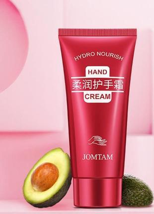 Смягчающий крем для рук с маслом авокадо от jomtam