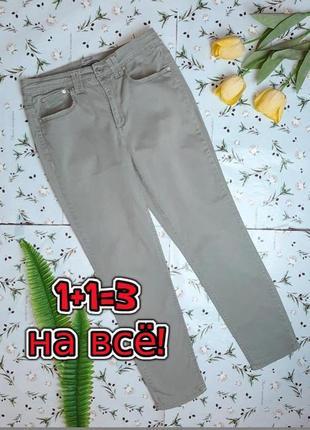 🎁1+1=3 фирменные зауженные узкие высокие джинсы скинни bandolino, размер 46 - 48