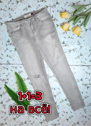 🎁1+1=3 серые узкие зауженные джинсы скинни с потертостями threadbare, размер 48 - 50