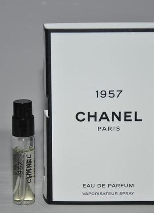 Chanel chanel 1957 новинка 2019 (пробники)