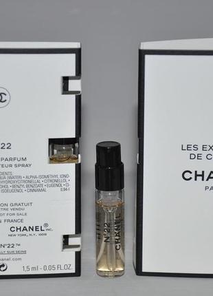 Chanel les exclusifs de chanel №22 парфюмированная вода (пробник)
