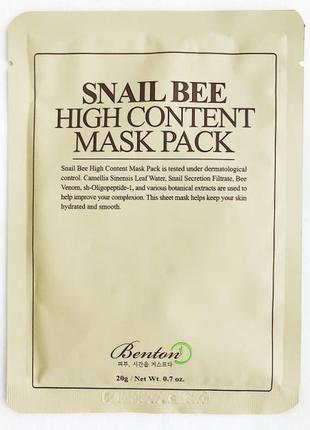 Маска с муцином улитки и пчелиным ядом benton snail bee high content mask