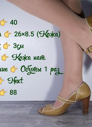 🦋качественные брендовые,брендовые босоножки,туфли,ботинки,сапоги🦋