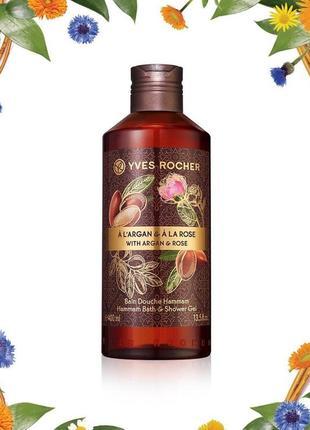 Гель для ванны и душа аргания – роза 400 ml