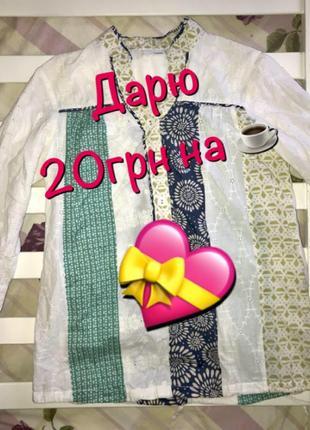 💳оригинальная блузка в стиле пэчворк