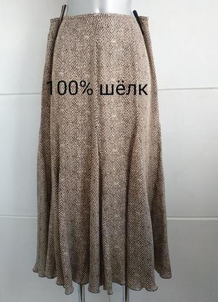 Шелковая юбка jaeger (йегер) класса люкс