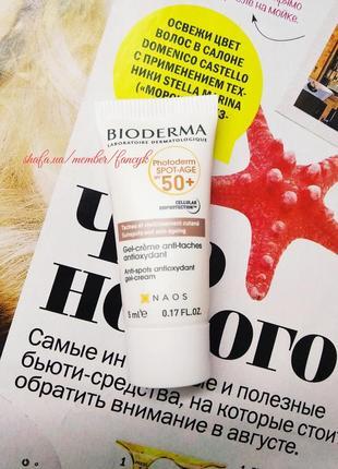 Пробник солнцезащитный крем для лица bioderma photoderm spot-age spf 50+