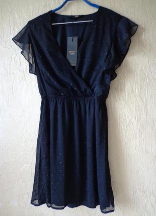 Шикарне синє плаття (платье) only, розмір 34/36 (42/44)