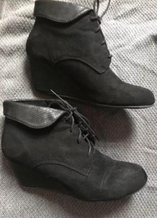 Стильные ботинки new look