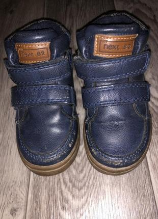 Ботинки next 6 размер