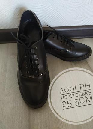 Ботинки ботиночки туфли
