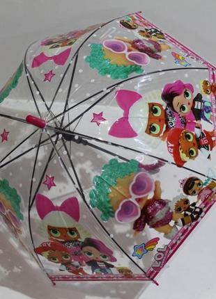 Зонт детский лол
