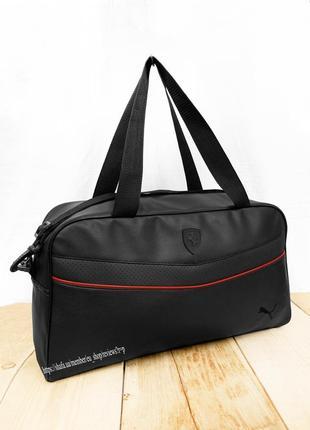 Новая безумно крутая стильная качественная сумка pu кожа / дорожная / шопер