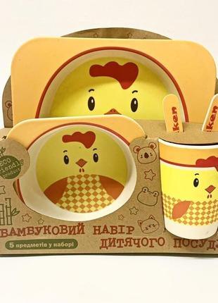 Бамбуковый набор детской посуды