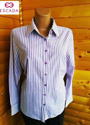 Классическая рубашка немецкого бренда escada  в сиреневую полоску.