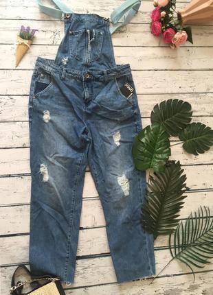 Джинсовый комбинезон трансформер only джинсы