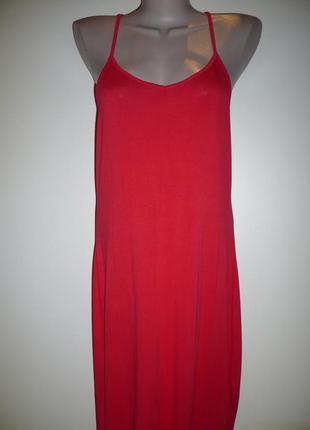 Платье красное, макси