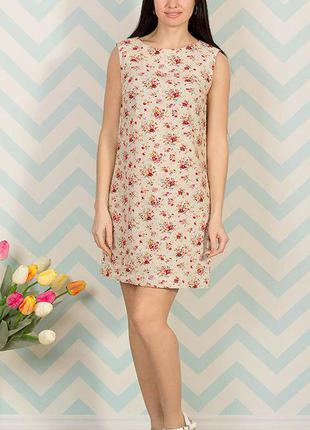 Красивое платье на лето 54 размер