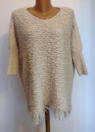 Нюдовый свитер букле- травка- оверсайз /s- m/ brend costes