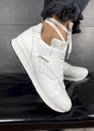 Подростковые белые кожаные кроссовки