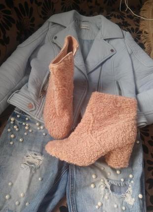 Сапоги сапожки ботинки ботильйони барашек каракуль