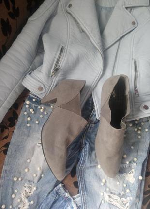 Сапоги сапожки ботинки ботильйони