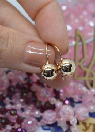 Золотые #серьги #сережки #кульчики #крючки #шары #кульки 8мм #585
