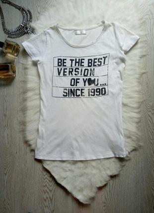 Белая футболка с черным принтом рисунком надписями chillin cropp town натуральная хлопок