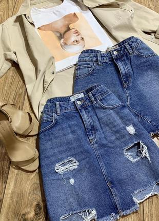 Юбка джинсовая трапецией new look
