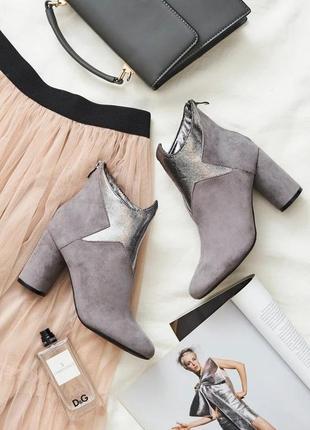 Стильные женские замшевые демисезонные ботинки ботильоны серые с серебром польша