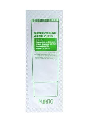 Пробники солнцезащитный крем санблок purito centella green level safe sun spf50+
