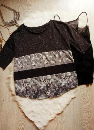 Черная серая меланж футболка с цветочным принтом рисунком шифон оверсайз разноцветная h&m