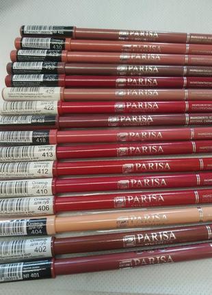 Олівець для губ від parisa