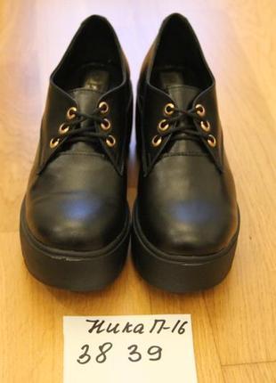 Ботинки  на платформе. кожа размеры:38,39