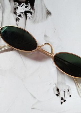Солнцезащитные очки маленький овал зеленый
