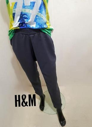 Базовые серые брюки зауженные, высокая посадка