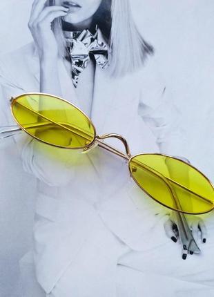 Солнцезащитные очки маленький овал жёлтые