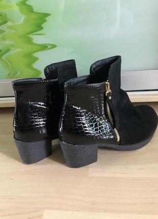 Ботинки демисезонные, стелька 24 см