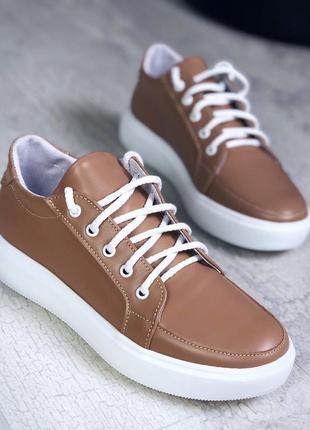 ❤️идеальные женские кеды кроссовки ❤️