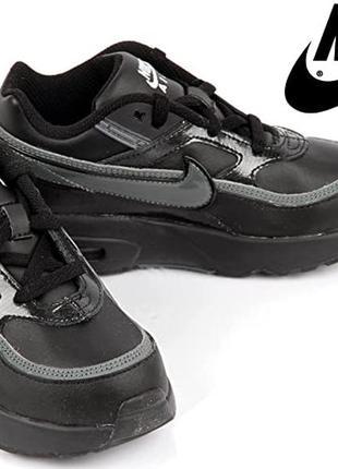 Крутые маленькие стильные кроссовки nike air max